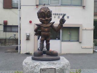 レイくん銅像