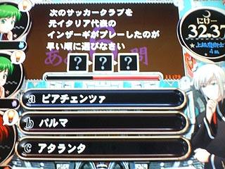 a→b→c