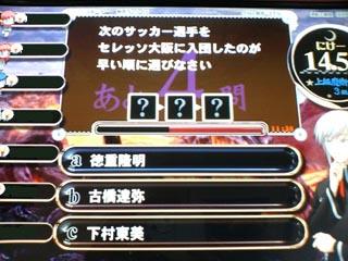 a→c→b