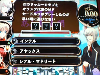b→c→a