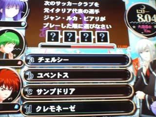 d→c→b→a