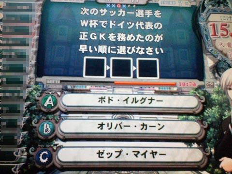 C→A→B